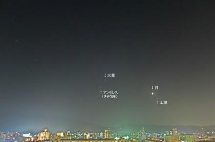 20140928_190410.jpg