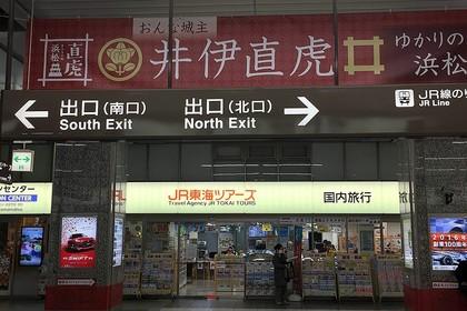 20170410_180006.JPG