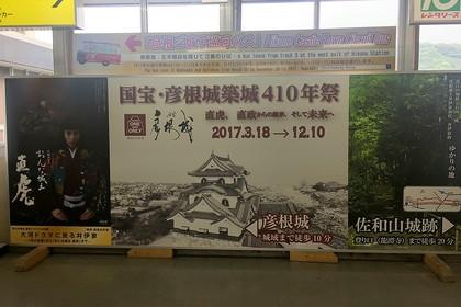 20170501_100246.JPG
