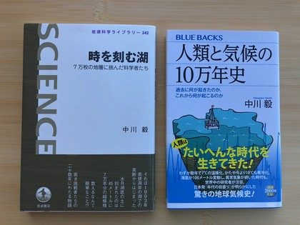 20181021_130035.JPG